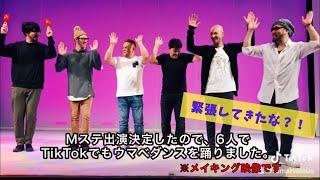 Download MONKEY MAJIK×サンドウィッチマン/ウマーベラスのウマベダンス踊ってみた Video