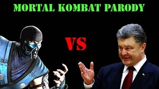 Download Большая разница - mortal kombat parody Video
