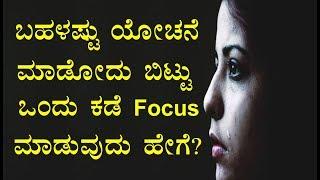 Kannada Inspiration Massage Kannada Life Thoughts Inspiration
