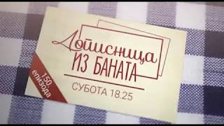 Download Dopisnica iz Banata 150. epizoda | 15.12.2018. Video