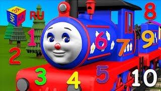 Download Учим цифры. Учимся считать от 1 до 10 с паровозиком Чух-Чухом. Развивающий мультфильм для детей. Video