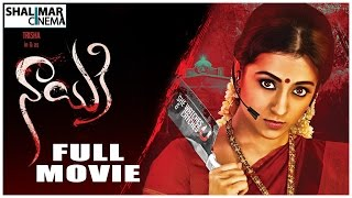 Download Nayaki Latest Telugu Full Movie 2016 || Trisha, Satyam Rajesh || Shalimarcinema Video
