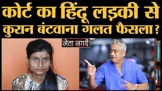 karnataka news,मायावती ने विधायक को किया