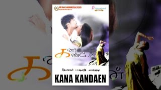Download Kana Kandaen Video