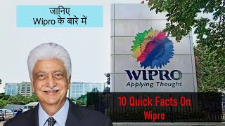 Download 10 Quick Facts About Wipro Video