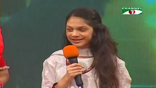 Download Mitee Performing in Pohela Boishakh Episode Video