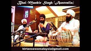 Download Bhai Manbir Singh (Australia) - At Pritam Manmohana (Bihagra) Video