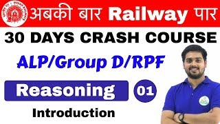 Download 10:00 AM - Railway Crash Course   Reasoning by Hitesh Sir   Day #01   Introduction Video