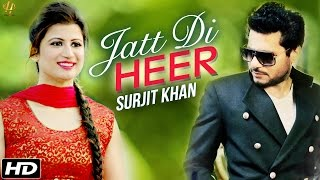 Download JATT DI HEER - SURJIT KHAN FT. AMAN HAYER - 2016 LATEST PUNJABI SONG OF 2016 FULL HD 4K Video