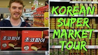 Download Korean Supermarket Tour and Food Prices: Grocery Shopping in Seoul, Korea at Lotte Mart (롯데마트 서울역점) Video