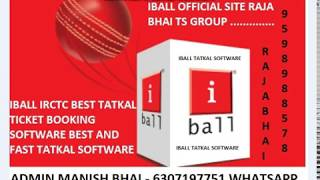 Download Iball Best Result 18 January Live Result iball fully updated tatkal software 6307197751 Video