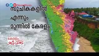 Download മുന്നിലാണ് എന്നും കേരളം   Kerala Always the Number One State in India   News18 Kerala Video
