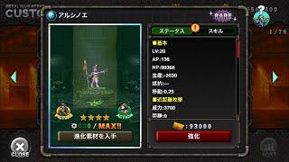 Download アルシノエ:MSA ユニット紹介 Video