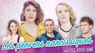 Download Les pervers narcissiques (feat. YES VOUS AIME) - Parlons peu Mais parlons Video