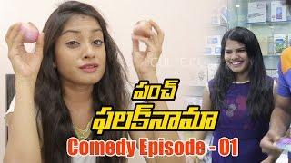 Download Punch Falaknama Comedy Episode 01 - Gulte Video