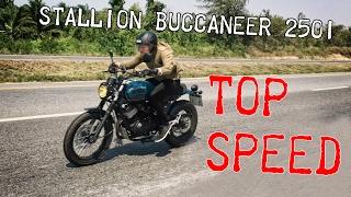 Download Stallion Buccaneer 250i top speed Video