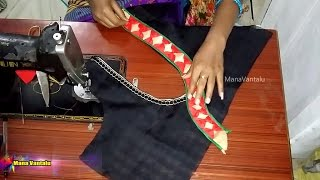 Download easy blouse cutting and stitching with back patch designs Video