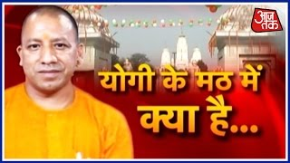 Download Vishesh: How Yogi Adityanath's Gorakhpur Mutt Is A Complete Hindutva's Centre Video