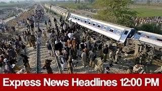 Download Express News Headlines - 12:00 PM | 28 March 2017 Video