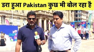 Download Former Pakistan Players Shame Game of Cricket, Say India Will Lose Intentionally To Make Pak Exit Video