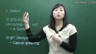 Download 1. ″Hello″ ″Goodbye″ expression 안녕하세요. 안녕히 가세요 (Korean language) by seemile Video