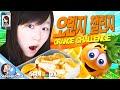 Download 오렌지 챌린지!! [모바일 게임: 커버 오렌지 챌린지] - Cover Orange - [잠뜰] Video