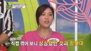 Download 탈북미녀들이 말하는 남한 국정원의 실체! 채널A 이만갑 95회 Video