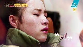 Download [예고] 최면으로 만나는 탈북미녀 기억속의 북한 채널A 잘살아보세 42회 Video