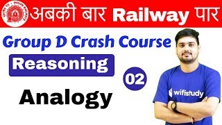 Download 10:00 AM - Group D Crash Course   Reasoning by Hitesh Sir   Day #02   Analogy Video