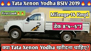 Download Tata Xenon Yodha BSIV 2019 First Look🔥🔥| Full Review | Specifications | Price | Millage | Payload Video