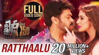 Download Ratthaalu Full Video Song || Chiranjeevi || Kajal Aggarwal || V V Vinayak || Rockstar DSP Video