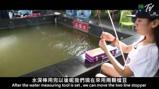 Download HR 蝦竿介紹 Video