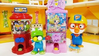 Download 미니 캔디 프리파라 자판기 소꿉놀이 뽀로로 장난감 놀이 mini Candy Vending Machine pororo Toys play Video