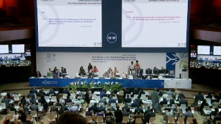 Download 41st World Heritage Committee 4 July 2017 PM Video