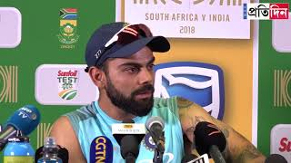 Download Virat Kohli loses his temper during post-match press conference Video
