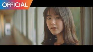 Download 나얼 (Naul) - 기억의 빈자리 (Emptiness in Memory) MV Video