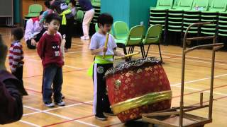 Download Lion Dance Training Video