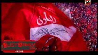 Download اغنيه تالته شمال من قناة النادى الاهلى روعه Video
