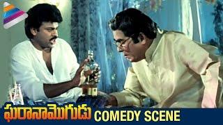 Download Chiranjeevi and Rao Gopal Rao Comedy Scene | Gharana Mogudu Movie Scenes | Nagma | Telugu Filmnagar Video