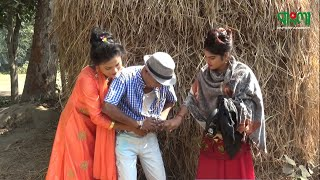 Download বিয়াইকে একা পেয়ে একি করলো ?   চরম হাসির কৌতুক   তাড় ছেরা ভাদাইমা   Biyaike Eka Paye Aki Korlo Video