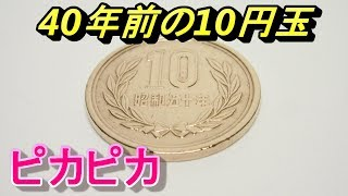 Download 10円玉をピカピカに磨く方法 Video