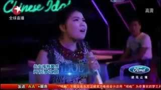 Download 中国梦之声!!WOW...″酒干倘卖无″ 邓小坤....好感動 Video