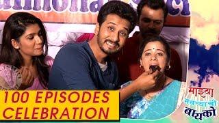 Download Majhya Navryachi Bayko Completes 100 Episodes   Cake Cutting & Celebration   Zee Marathi Serial Video