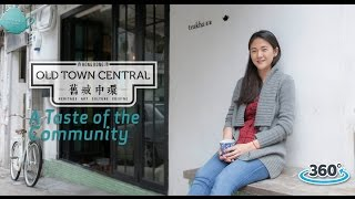 Download Old Town Central — A Taste of the Community Video