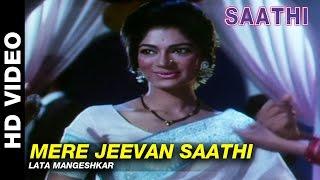 Download Mere Jeevan Saathi - Saathi | Lata Mangeshkar | Vyjayanthimala & Rajendra Kumar Video