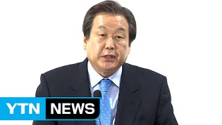 Download 새누리 김무성 대선 불출마 선언...″대통령 탄핵 앞장″ / YTN (Yes! Top News) Video