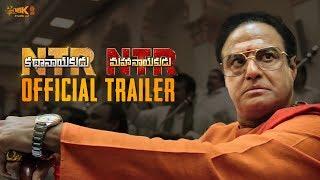 Download #NTR Official Trailer | #NTRKathanayakudu #NTRMahanayakudu | Nandamuri Balakrishna | Krish Video
