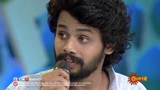 Download Devaragam Song - Sisirakaala Video