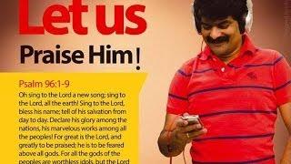 Bro  Babanna Telugu Christian Songs chathuraci24 songs Free Download