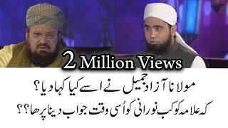 Download Allama Kokab Noorani Reply to Molana Azaad Jameel in Aamir Liaquat Show Video